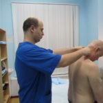 Осмотр врача мануального терапевта