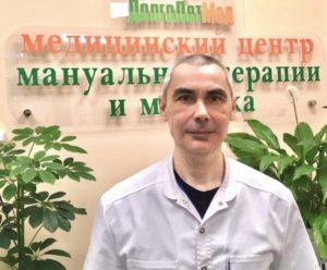 Кусков